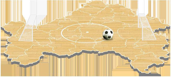 1 дивизион Мини-футбол